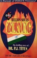 One Billion Souls Burning